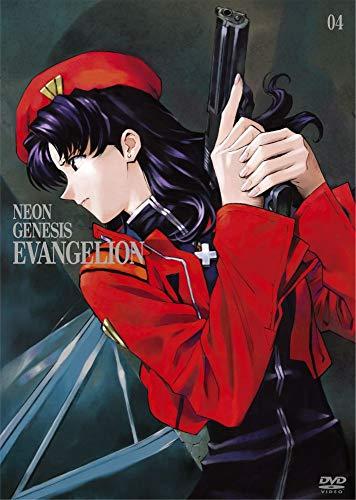 신세기 에반게리온 DVD STANDARD EDITION Vol.4