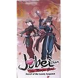 Jubei Chan Ninja Girl: Secret of Lovely
