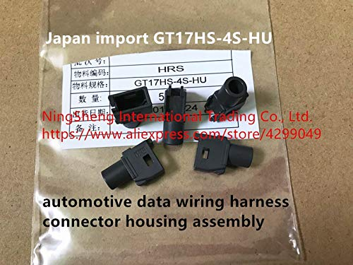 Davitu Original new 100% Japan import GT17HS-4S-HU automotive data wiring harness connector housing assembly ()