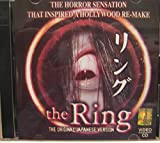 The Ring - The Original Japanese Version that inspired a Hollywood Remake (