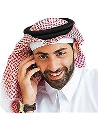 Homelix Arab Kafiya Keffiyeh Middle Eastern Scarf Wrap with Aqel Rope
