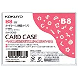 Kokuyo Card Case (For Environment) Hard B8 120 Sheet Japan