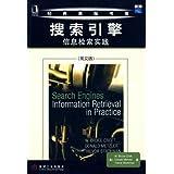 搜索引擎:信息检索实践(英文版)