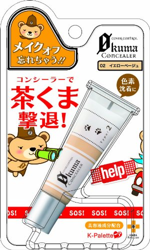K-Palette Kuma Cover Control Concealer 02 Kinoshita
