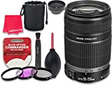 Canon EF-S 55–250mm f/4–5.6 IS II Lens for Canon DSLR Cameras - International Version (No Warranty) + 3pc Filter Kit (UV, FLD, CPL) + 3pc Accessory Kit w/ Celltime Cleaning Cloth