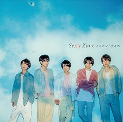 SEXY ZONE - Innocent Days - Amazon.com Music