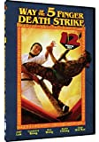Way of the 5 Finger Death Strike - 12 Movie Collection