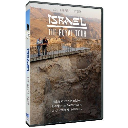 israel history dvd