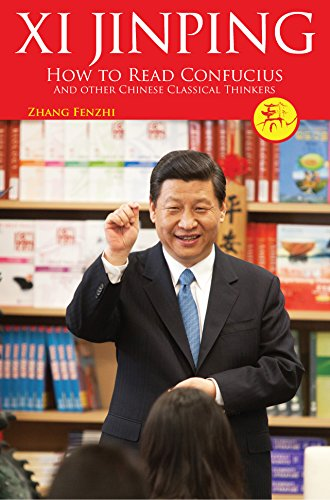 Xi Jinping: How to Read Confucius and Other Chinese Classical Thinkers (Chinese Edition)