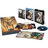 【Amazon.co.jp限定】アイアン・ジャイアント シグネチャー・エディション Blu-ray スペシャル・セット(B2ポスター、大判ポストカード付)