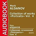 Collection of Works: Portraits, Vol. 4 [Russian Edition] | Mark Aldanov