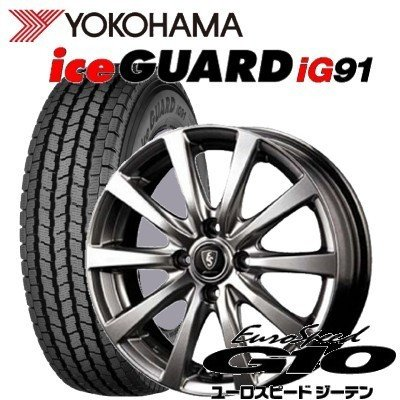 【アルミ付スタッドレスタイヤ4本セット】 YOKOHAMA 145/80R12 iceGUARD iG91 12X4.00B 4穴 PCD:100 EUROSPEED G10 B01EFL95B4