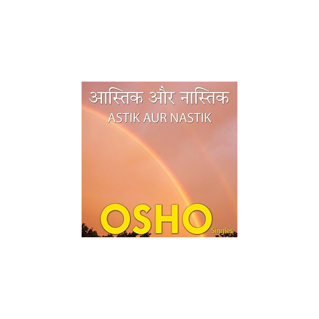 51Fcge2Wrdl Osho Meditation &Amp; Relationship