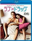 ラブ&ドラッグ [AmazonDVDコレクション] [Blu-ray]