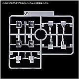 HG ガンダムTR-1[ヘイズル改]&ガンダムTR-6用拡張パーツ 1/144