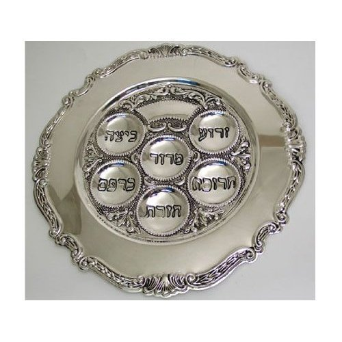 Seder Plate for Passover, Silver Plated Pesach Plate K85-8201 by Rimmon Judaica