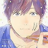 Drama CD (Atsushi Tamaru, Toshiki Masuda, Nobunaga Shimazaki, Et Al.) - Itadakimasu, Gochisosama [Japan LTD CD] FACA-172
