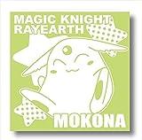 Magic Knight Rayearth Mini Towel Mokona D