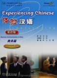 img - for Experiencing Chinese-Business Communication in China (English and Chinese Edition) book / textbook / text book