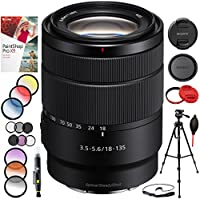 Sony 18-135mm F3.5-5.6 OSS APS-C E-mount Zoom Lens for Sony E-mount Cameras SEL18135 with Targus Tripod Deluxe Filter Kit Cleaning Accessories Bundle