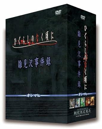 Amazon Com Higurashi No Naku Koro Ni Dvd 5 9 Oshimai Movies Tv