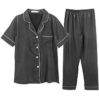 Pajama Set for Women, COMIART Satin Silk Sleepwear Short Sleeve with Long Pants Nightgown Cosy Lady Nightie Pj
