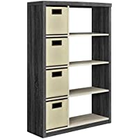 Ameriwood Home Winlen Bookcase with 4 Bins, Espresso