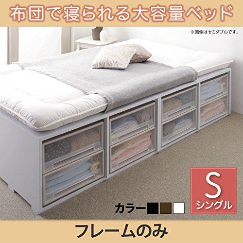 布団で寝られる大容量収納ベッド Semper センペール ベッドフレームのみ 引き出しなし シングル フレームカラー ブラック soz1-500025669-114173-ah [簡素パッケージ品] B07B8QD5FC