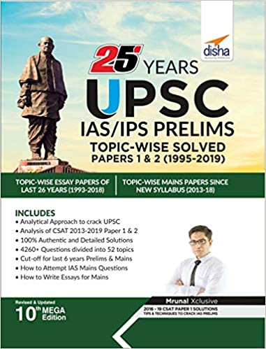 25 Years UPSC IAS/ IPS Prelims Topic-wise Solved Papers