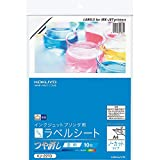 コクヨ インクジェット用 ラベルシール フィルム ノーカット 10枚 KJ-2210 -