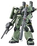 HG 1/144 MS-06 mass production type Zaku (Mobile Suit Gundam Thunderbolt)