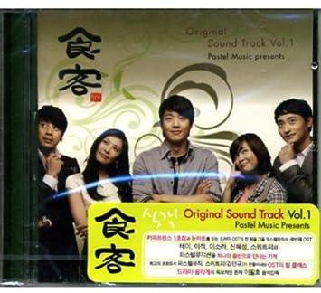 Le Grand Chef 1 O S T Le Grand Chef 1 Original Soundtrack