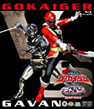 Sci-Fi Live Action - Kaizoku Sentai Gokaiger Vs Space Sheriff Gavan Collector's Pack (2BDS) [Japan BD] BSTD-3484