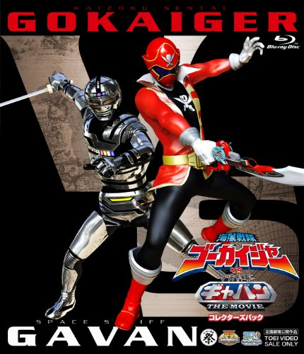 Sci-Fi Live Action - Kaizoku Sentai Gokaiger Vs Space Sheriff Gavan Collector's Pack (2BDS) [Japan BD] BSTD-3484