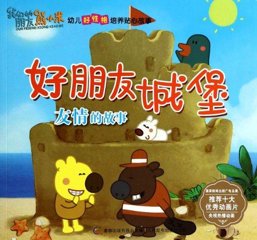 friends-castle-friendship-stories-our-friend-bear-millet-children-develop-good-character-intimate-st