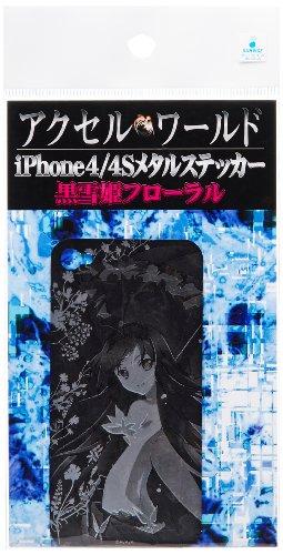 Accel World iPhone4/4s metal sticker black snow princess floral (japan import)