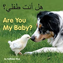 Are You My Baby?: Arabic/English