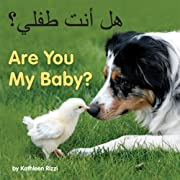 Are You My Baby? (Arabic/Eng) (Arabic Edition) (Arabic and English Edition)