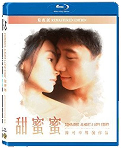 Comrades Almost a Love Story (1996) [Blu-ray]