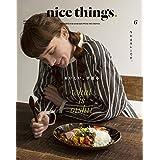 nice things. 2018年6月号 小さい表紙画像