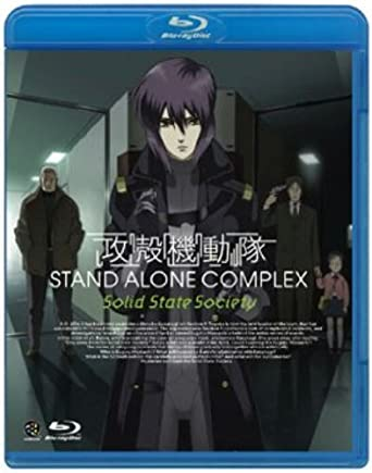 ghost in the shell blu ray stand alone complex