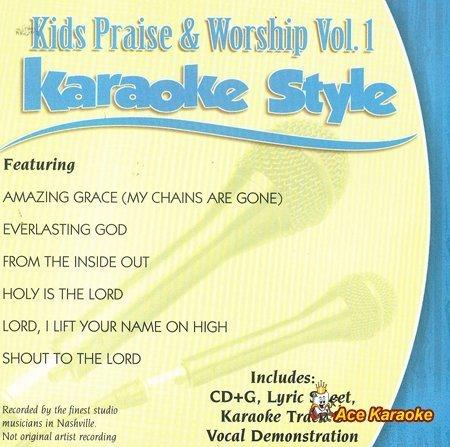 Daywind Karaoke Style: Kids Praise & Worship Volume One by Karaoke ()