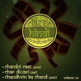 Mili khak mein mohabbat song download mohammed rafi djbaap. Com.