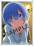 Re:Zero Starting Life in Another World REM Card Game Character Sleeves Collection Vol.18 KS-55 Anime Art Girl