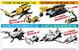Tokumei Sentai Go-Busters Busters hyper vehicle Toy Candy Bandai (all four Furukonpu set)