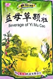 Beverage of Yi Mu Cao Ke Li Motherwort Beverage