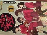 Azumanga Daioh, Vol. 1 (Korean Edition)