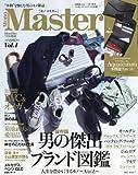 Mono Master 2016年 07 月号 [雑誌]: MonoMax(モノマックス) 増刊