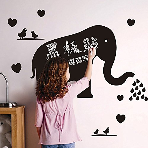 - 3d wallpaper teaching training blackboard stickers self-adhesive erasable wall stickers children's room graffiti wall film removable wall Buy Two Get One Free ( PATTERN : Elephant )