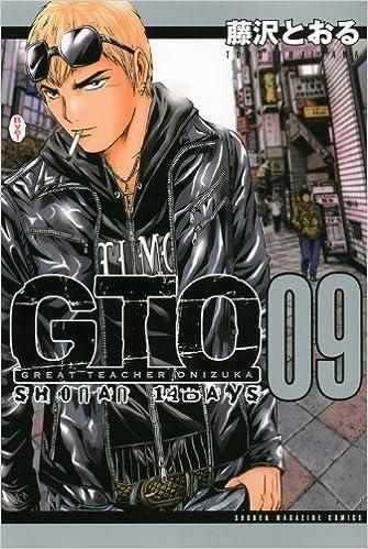 GTO: Shonan 14 Days 第01-09巻